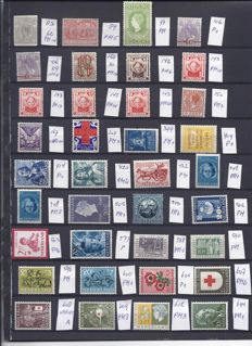 The Netherlands 1923/1954 - Collection of plate errors