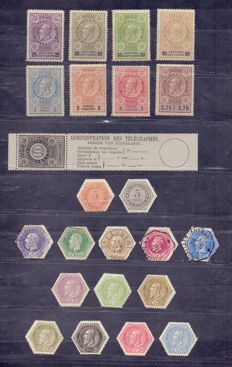 Belgium 1871/1897 - 5 full issues telegraph and telephone stamps with telegraaf payment stamp OBP RT 1a