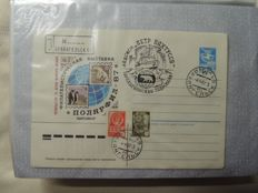 Russia - Envelopes with cancellations from Russia for Arctic and Antarctic shipping