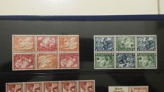 Collection of combined print stamps from the German Reich.