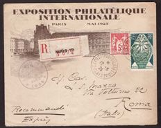 France 1925 - 5 francs Paris Expo on registered mail to Italy - Unif. No.  216