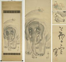 Painting of children playing with an elephant by Nagazawa Rosetsu (1754-1799)  長澤 蘆雪 - Japan - 18th century