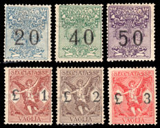 Kingdom of Italy 1924 - Postage due Vaglia, complete series - Sassone No. S.2400