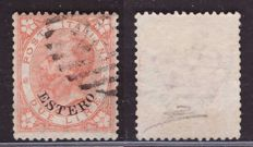 "Italy, Kingdom, 1874 – Post offices abroad, 2 lire, scarlet, overprinted ""Estero"" – Sass. No. 9."