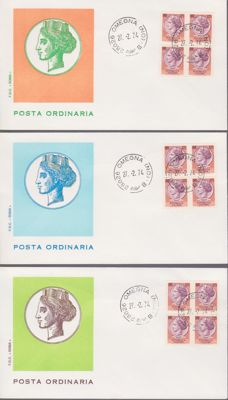 Italy, Republic 1973/1985 - Collection of 150 groups of four on FDC envelopes