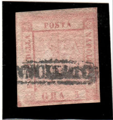 Naples, 1858 - Coat of arms of the Two Sicilies, selection of stamps - Sassone No.  3-9