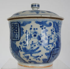 Porcelain soup bowl - China - 18th century (Qianglong period)