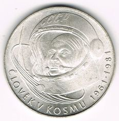 Czechoslovakia - 100 Korún 1981 (Yuri Gagarin) 20th Anniversary of the First Manned Spaceflight - silver