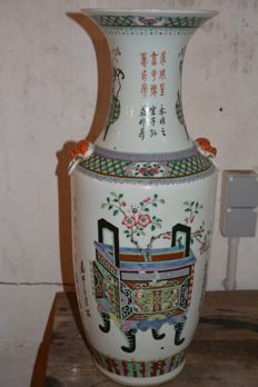 Large famille rose vase with precious items decor - China - late 19th century