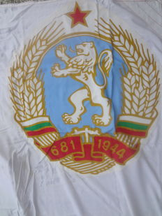 Large banner of the People's Republic of Bulgaria made in the GDR