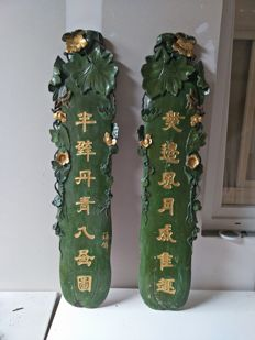 Pair of lacquered wood panels sculpted with flowers and butterflies South China/Vietnam, 19th century