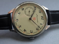 Molnija marriage wristwatch with Soviet emblem 1950-55