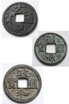China; lot of 3 x AE – coins; Northern Sung – dynasty; Emperor  Hui Tsung 1101 – 1125 CE, iron  24.5 m/m , + ,  bronze 24 m/m , + bronze  24.5 m/m