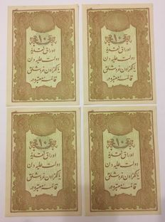 Turkey - Ottoman Empire - 4 x 10 Kurush 1877 - Consecutive Serie - Pick 49c