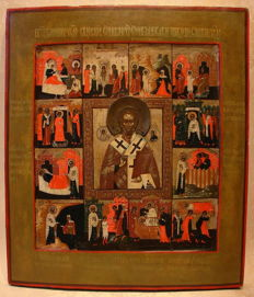Life (Vita) of Saint Nicholas Bishop of Myra - Russia - early 19th century