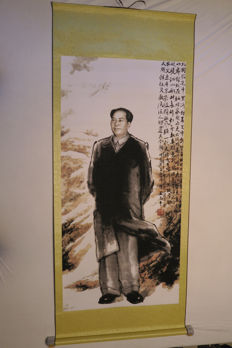 Mao Zedong scroll painting - art print from the artist Wang Zhongping - China - 21st century