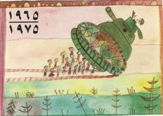 Six rare postcards of the tenth anniversary of the Palestinian revolution in 1965 (children's drawings) - 1975