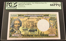 French Pacific Territories - 5000 Francs ND( 2003-2010) - Pick 3g