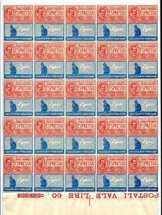 Italy, Kingdom 1924/25 - Advertising stamp 'Baci Perugina'  60 cent. never issued, block of 25 - Sass.  No.  21