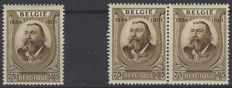 "Belgium 1934 - Variations Peter Benoit with ""dot before 7"" and ""one-eye"" - OBP numbers 385-V1 and V2"