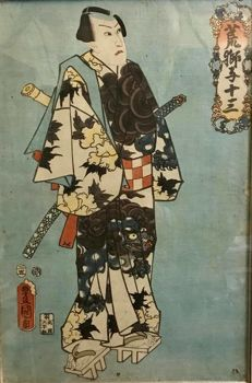 Original woodblock print by Utagawa Kunisada (1786-1865) - 'Kabuki actor Arajishi (?)' - Japan - 1857