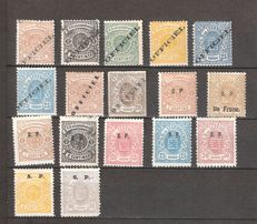 Luxembourg official stamps 1878-1882