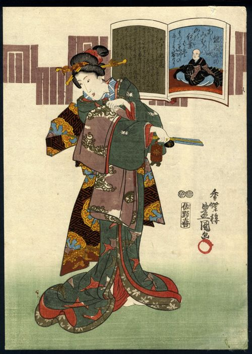 "Houtsnede door Utagawa Kunisada I (Toyokuni III, 1786–1865) - ""The monk No-in"" - Japan - 1847"