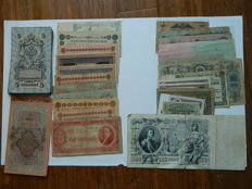 Russia - 98 banknotes from Russia - 1898 to 1947