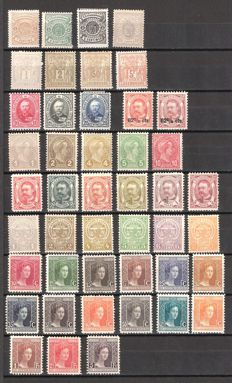 Luxembourg 1875-1960 with official stamps, airmail and postage due
