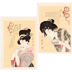 "Two woodblock prints  by Utamaro (1753- 1806) (reprints) - 'The Honest Type' and 'The Good for Nothing Type' from the series ""A Parent's Moralising Spectacles"" - Japan - ca. 1970"