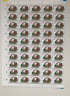 Netherlands 1972/1980 - Selection sheet parts of 50 with plate flaws