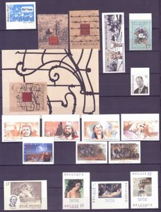 Belgium 1997 - Selection of imperforate stamps