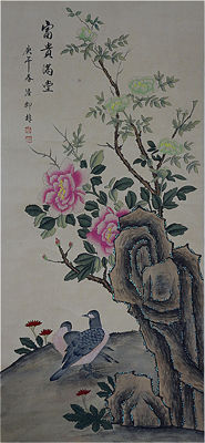 Hand-painted Chinese scroll painting《陆抑非-富贵满堂》- China - late 20th century