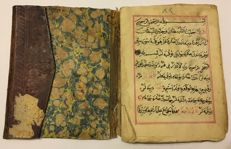 Manuscript; Handwritten (prayer?)book in Persian - 1900