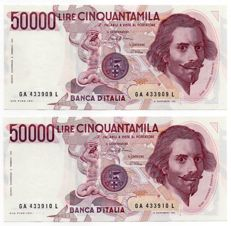 Italy - 2 x 50,000 lire Bernini 1st type, consecutive and 2 x 1,000 lire Verdi 2nd type, consecutive - Gigante BI 80A and Gigante BI 56A