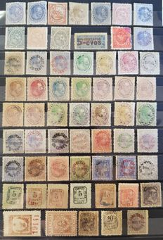 Philippines 1881/1896 - lot of 60 stamps