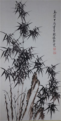A hand-painted ink painting of bamboo with book《鄭板橋-墨竹》 - China - late 20th century
