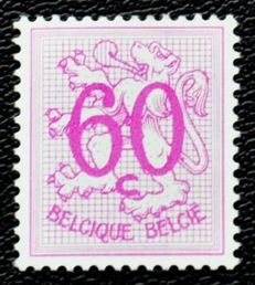 Belgium 1966 - Number on heraldic lion, large format 60c light purple on WHITE paper - OPB 1370P2a