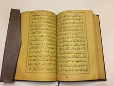 Holy Koran from the Ottoman Period (1318) - 1913