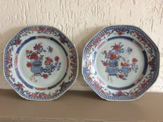 Superb pair of 18th century India Company plates