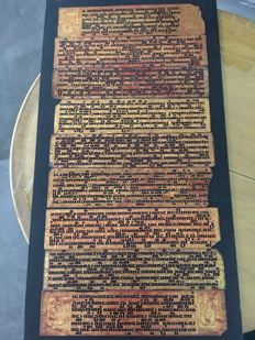 Beautiful Detailed Kammavaca Manuscript (8 pages with 1 cover). Mandalay period - Burma - 19th century.
