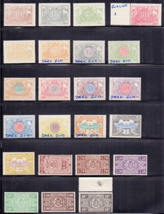 Belgium - 1882–1980 Collection of Railway stamps on four black, plastic album sheets, including 2 imperforate stamps OBP TR7–TR454.