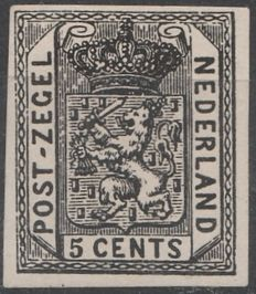 The Netherlands 1866 - Proof van Kempen - PC 58, with befund
