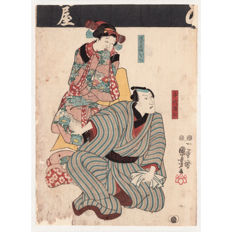 "Original woodblock print by Utagawa Kuniyoshi (1798-1861) - ""Ôtani Hiroemon V as the maid O-ura and Sawamura Sojûrô V as Kiyoshichi"" - Japan - 1847"