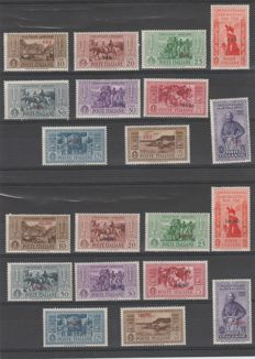 "Italian Colonies 1932 - Aegean islands ""Garibaldi"", Italian stamps with colours changed and ""Calino"" and ""Coo"" overprints"