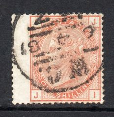 Great Britain, Queen Victoria - 1/- Orange Brown Plate 13 Wing Margin Watermark Spray of Rose - Stanley Gibbons 151