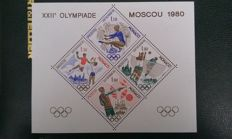 Moncao 1980/1991 – Moscow Olympic Games and Europa – Yvert special blocks no. 11 and Europa no. 14 not serrated.