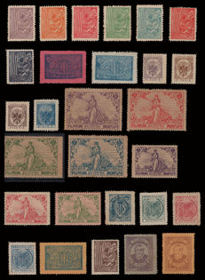 Spain 1898/1905 – Lot with 75 Nationalist vignettes