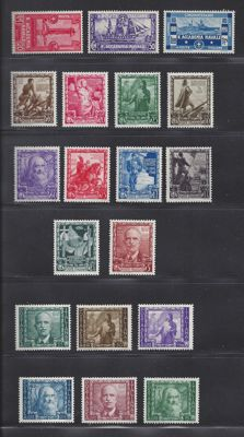 Italy 1931/1938 - Various depictions - Sass.NN. 300/302, 439/448 and A111/A116