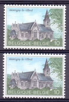 "Belgium 1984 - Tourist issue ""Montigny-le-Tilleul"" with yellow gum - OBP 2140P5b"